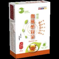 NU111-特效傷風感冒茶
