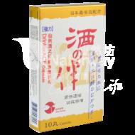 NU802_仙然酒之伴解酒護肝丸_800