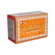 P24.NU607SUPERIOR OINTMENT_600X600