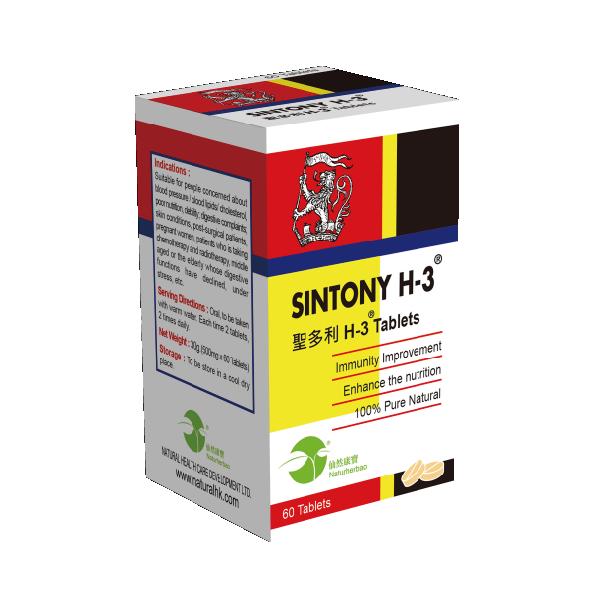 聖多利 SINTONY H-3片