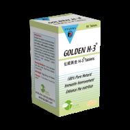 仙威黃金GLODEN H-3片